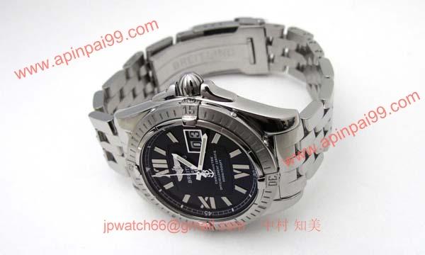 ブライトリング 時計 コピー コックピット A495B12PA