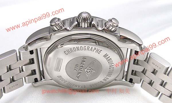ブライトリング 時計 コピー クロノマットB01 A011Q66PA