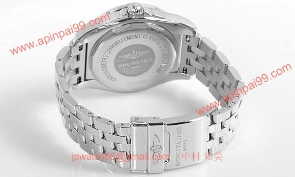ブライトリング 時計 コピー ギャラクティック36 A374B33PA