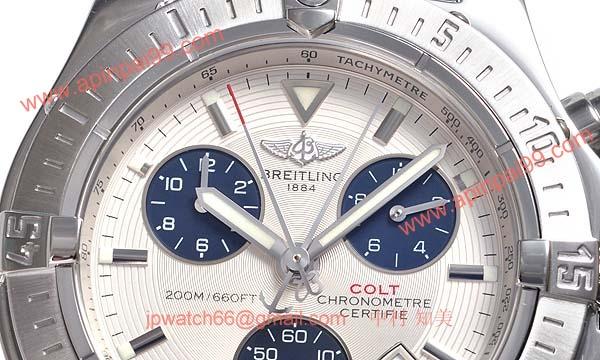 (BREITLING)腕時計ブライトリング 人気 コピー クロノコルト A738G97PRS