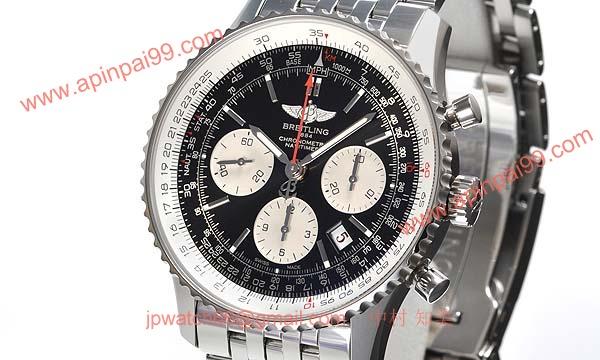 (BREITLING)腕時計ブライトリング 人気 コピー ナビタイマー01 リミテッド S232B48NP