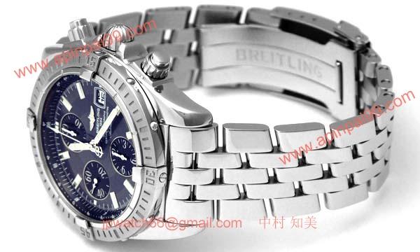 ブライトリング 時計 コピー クロノマットエボリューション A156 F17 PA