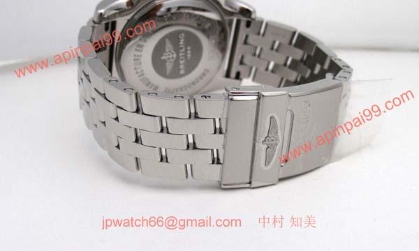 ブライトリング 時計 コピー クロノマットB01 A011G84PA