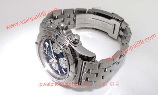 (BREITLING)腕時計ブライトリング 人気 コピー クロノマットB01 A011C88PA