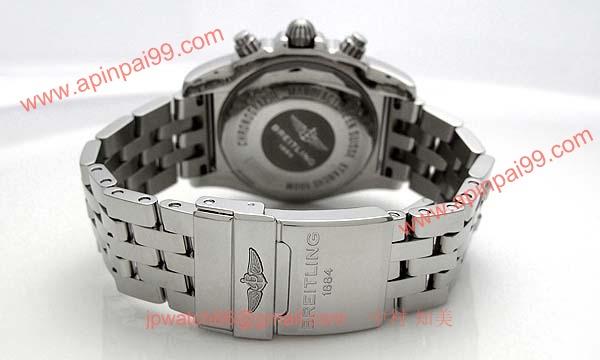 ブライトリング 時計 コピー クロノマットB01 A011A90PA