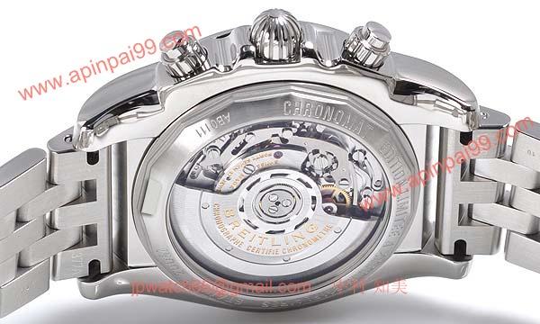 ブライトリング 時計 コピー クロノマット01 リミテッド S013B50PA