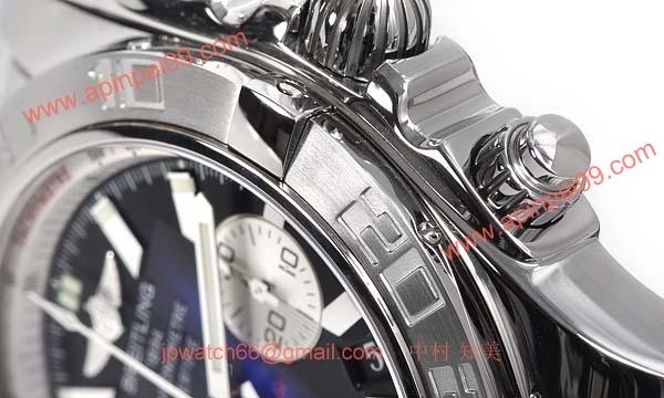 ブライトリング 時計 コピー クロノマットB01 A012B67PA