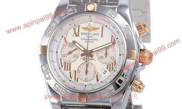 (BREITLING)ブライトリング ブランド コピー 時計 クロノマット44 B011G77PA