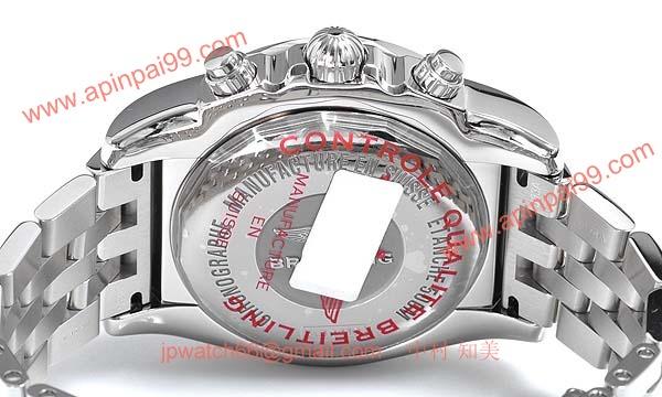 (BREITLING)ブライトリング ブランド コピー 時計 クロノマットGMT A041B69PA