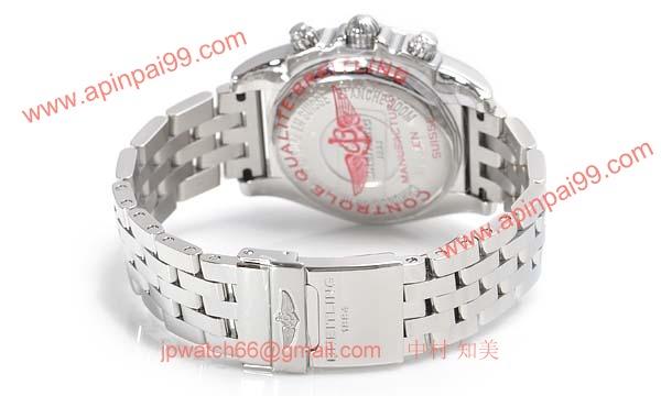 (BREITLING)ブライトリング ブランド コピー 時計 クロノマット41 A014B52PA