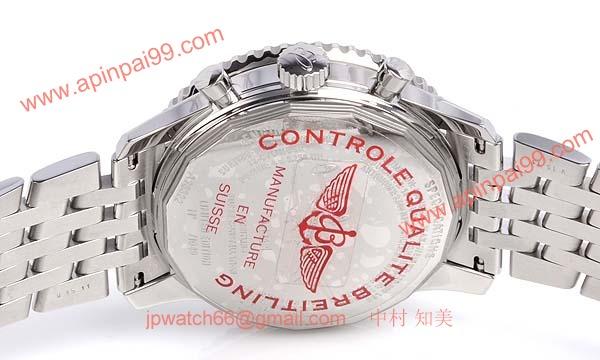 (BREITLING)ブライトリング ブランド コピー 時計 ナビタイマー スーパーコンステレーション A232BSCNP