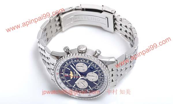 (BREITLING)ブライトリング ブランド コピー 時計 ナビタイマー01 A022B01NP