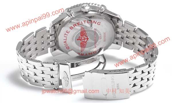 (BREITLING)ブライトリング ブランド コピー 時計 ナビタイマー ワールド A242 G71 NP