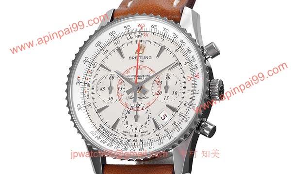(BREITLING)ブライトリング ブランド コピー 時計 モンブリラン01 リミテッド S033G09KBA