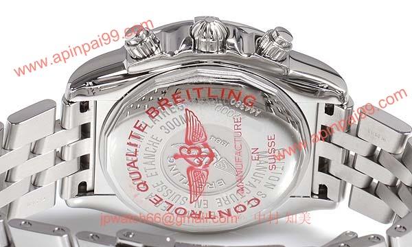 (BREITLING)(BREITLING) ブライトリング ブランド コピー 時計 ブラックバード コピー時計通販 A440B71PA