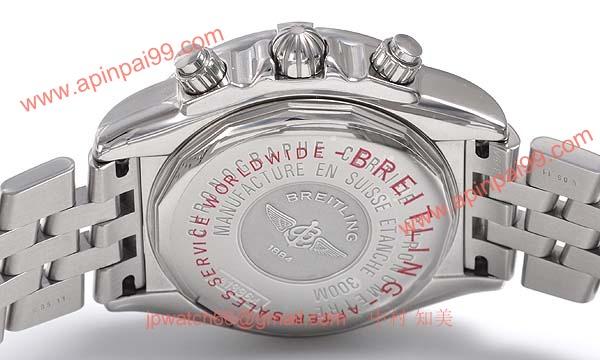 (BREITLING)ブライトリング ブランド コピー 時計 ギャラクティック クロノグラフ II A13364-175
