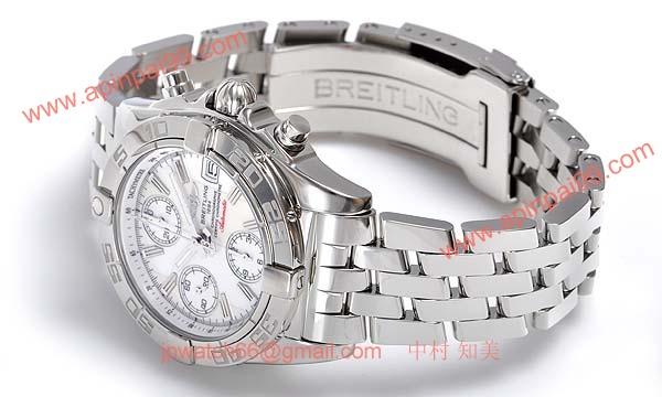 (BREITLING)激安ブランドコピー ブライトリング時計 クロノ ギャラクティック A154A83PA