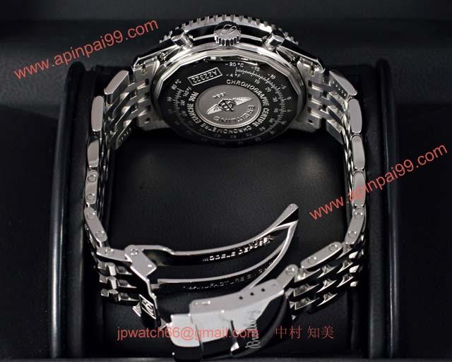 ブライトリングスーパーコピー 時計 ナビタイマー コスモノート A4578141