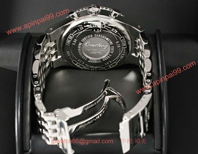ブライトリングスーパーコピー 時計 ナビタイマー モンブリランレジェンド 銀 A234G31NP