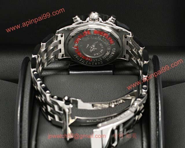 ブライトリングスーパーコピー 時計 ウインドライダー クロノコックピット A152A96PA