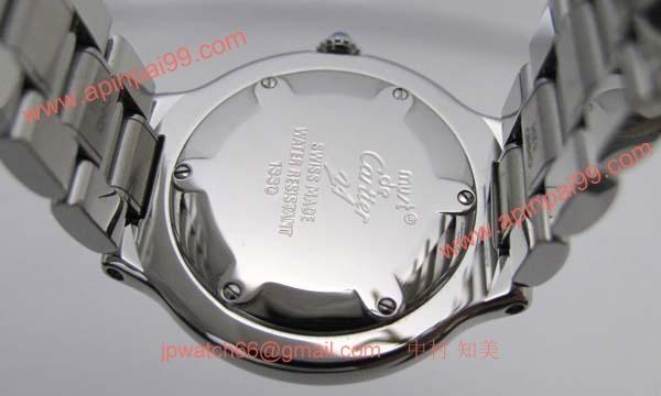 カルティエ時計ブランド 店舗 激安 マスト21 W10110T2