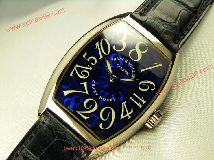 腕時計 コピー FRANCK MULLER フランクミュラー クレイジーアワーズ ブルーダイヤル 7851CH