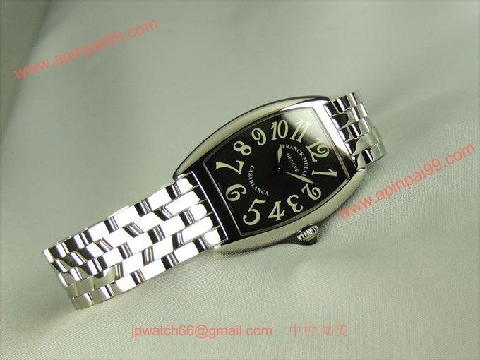 フランク・ミュラー コピー 時計 カサブランカ ブラック レディー1750QZCASA OAC Black