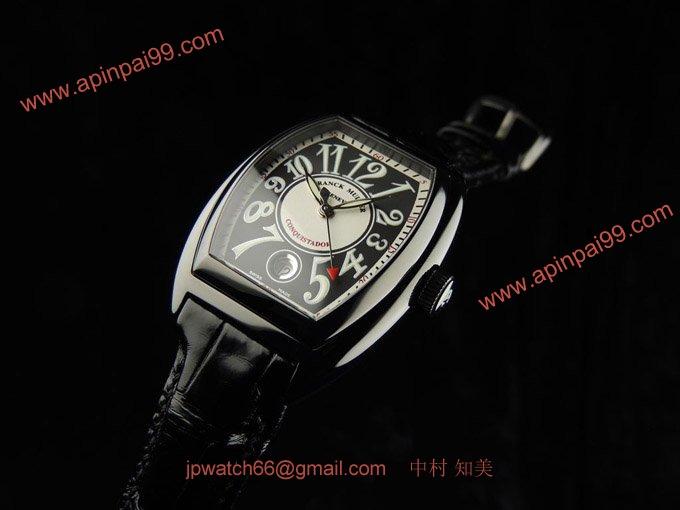 フランク・ミュラー コピー 時計 コレクションコンキスタドール 8000SCJ AC Black/White