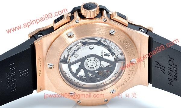 (HUBLOT)ウブロ コピー時計 ビッグバン エボリューション ゴールド 301.PX.1180.RX