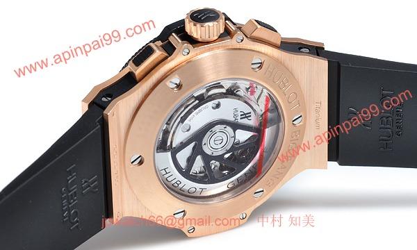 (HUBLOT)ウブロ コピー時計 ビッグバン エボリューション ゴールド 301.PM.1780.RX