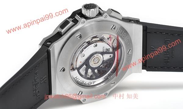 (HUBLOT)ウブロ コピー時計 ビッグバン アエロバン スチール 311.SX.1170.GR