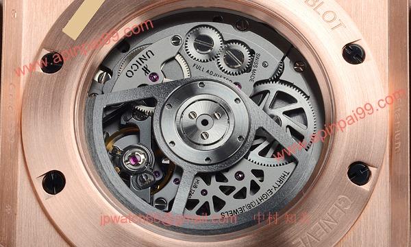 (HUBLOT)ウブロ コピー時計 キングパワー ウニコ キングゴールドカーボン 701.OQ.0180.RX