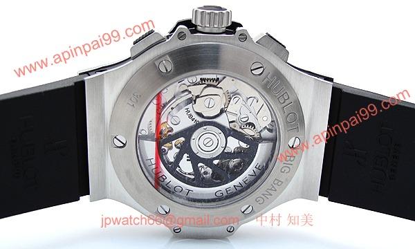 ウブロ 時計 コピー ビッグバン301.SX.1170.RX.1104