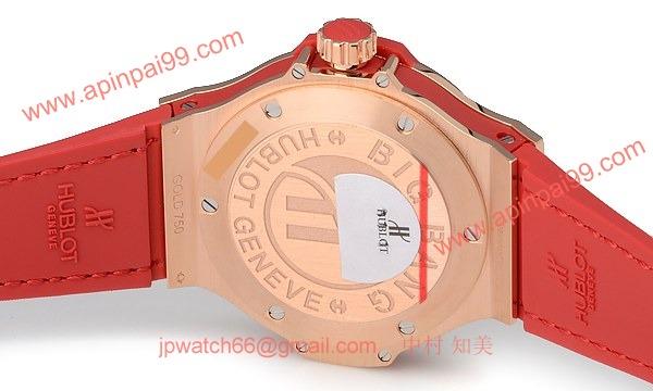 ウブロ 時計 コピー ビッグバン ゴールド トゥッティフルッティ レッド361.PR.2010.LR.1913