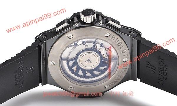 ウブロ 時計 コピー ビッグバン ブラックマジック?341.CX.130.RX