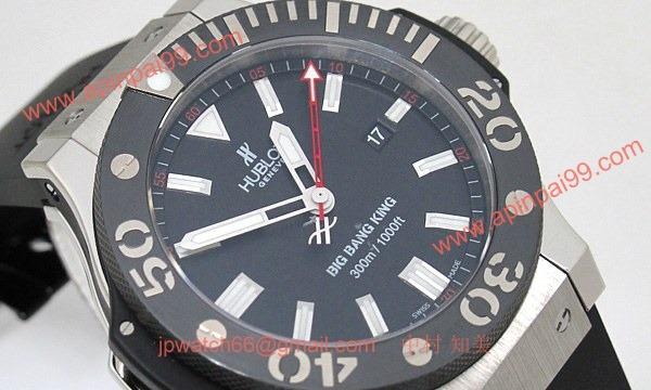 ウブロ 時計 コピー ビッグバン キング 自動巻き 322.LM.100.RX