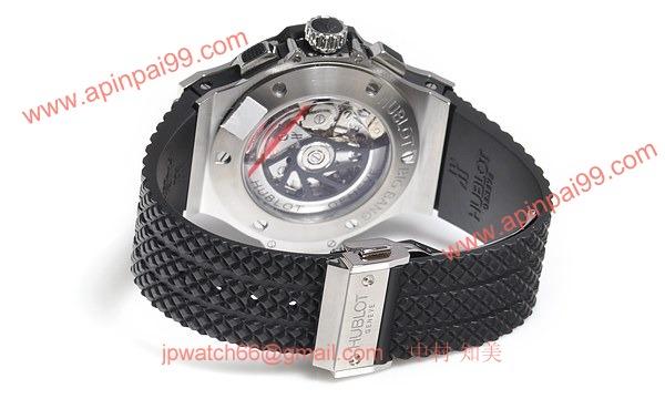 ウブロ 時計 コピー ビッグバンブラック カーボン 301.SB.131.RX