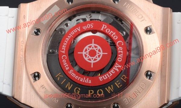 ウブロ 時計 コピー キングパワー コスタ スメラルダ 自動巻き 710.OE.2123.GR.PCM12