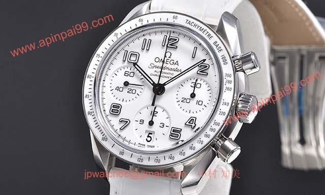 オメガ 時計コピー ブランドコピーN級品 スピードマスター 324.33.38.40.04.001