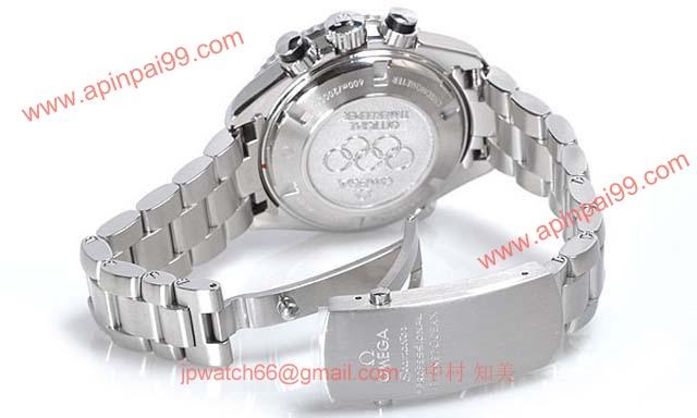 オメガ 時計 OMEGA腕時計コピー シーマスター コーアクシャル プラネットオーシャン222.30.38.50.01.003