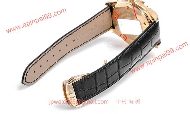 オメガ 時計 OMEGA腕時計コピー デビル コーアクシャル パワーリザーブ 4632-3131