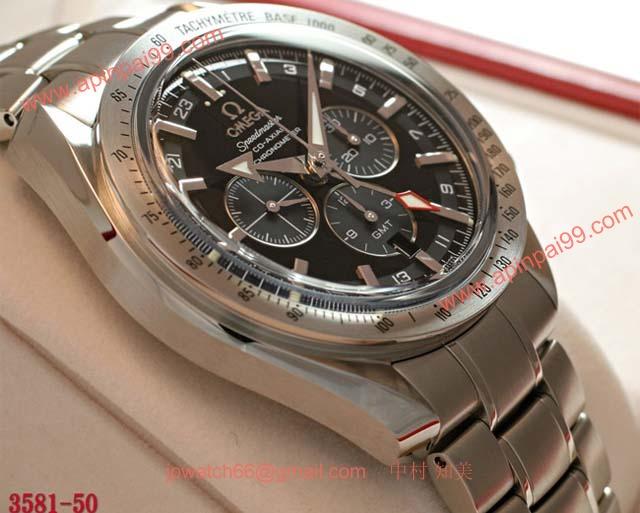 ブランド オメガ 腕時計コピー通販 スピードマスター コーアクシャルGMT 3581-50