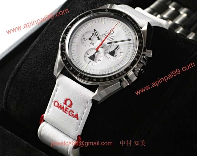 ブランド オメガ 腕時計コピー通販 スピードマスター プロフェッショナル 311.32.42.30.04.001