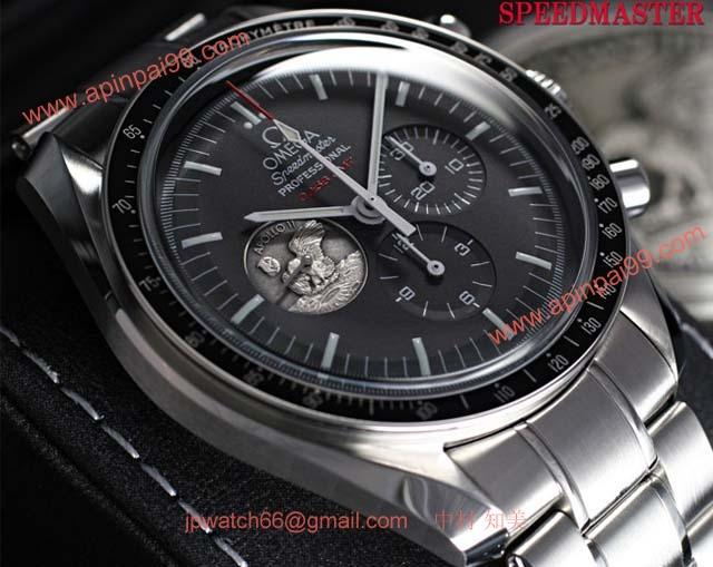 ブランド オメガ 腕時計コピー通販 スピードマスター アポロ11号 311.30.42.30.01.002