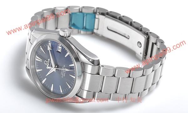 ブランド時計オメガ 人気 シーマスター プロフェッショナルGMT 2134-80