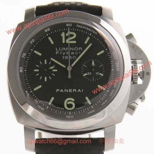 パネライ(PANERAI) ルミノールスーパー時計コピー1950 フライバッククロノ PAM00212