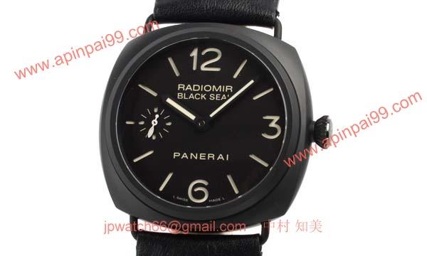 パネライ(PANERAI) コピー時計 ラジオミールブラックシール PAM00292
