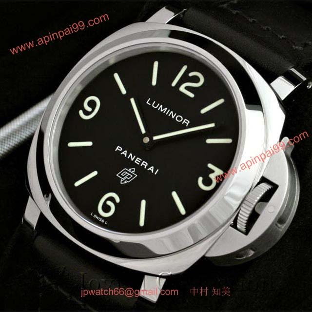 PANERAIパネライ ルミノールスーパー時計コピーベース ロゴ PAM00000
