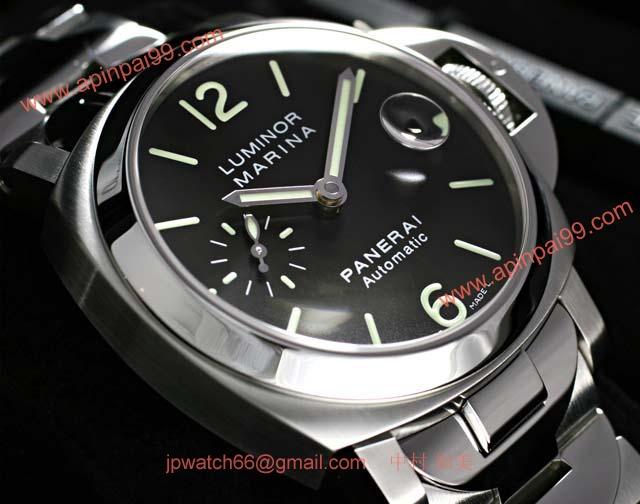 PANERAIパネライ ルミノールスーパー時計コピーマリーナ PAM00050
