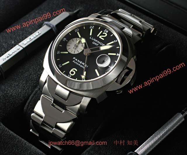 PANERAIパネライ ルミノールスーパー時計コピーGMT PAM00161